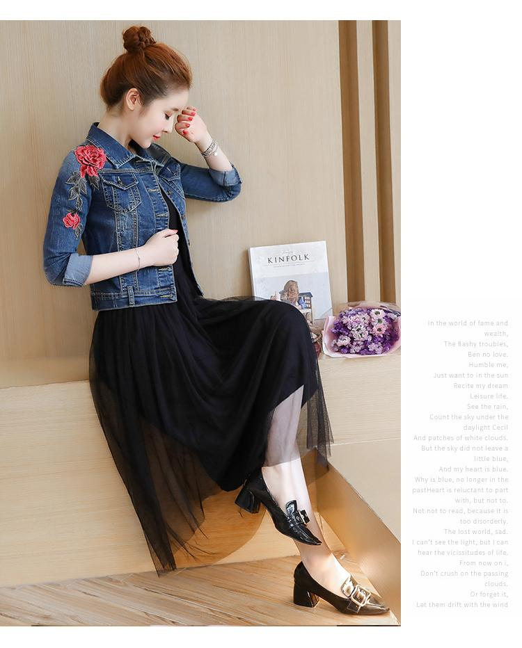 3D Flower Denim Style Jacket for Women