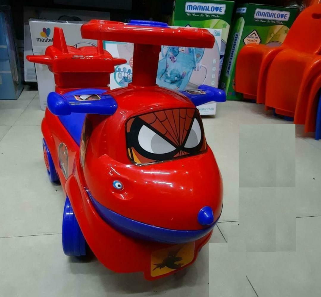 Pockemoon Car For Kids Ride