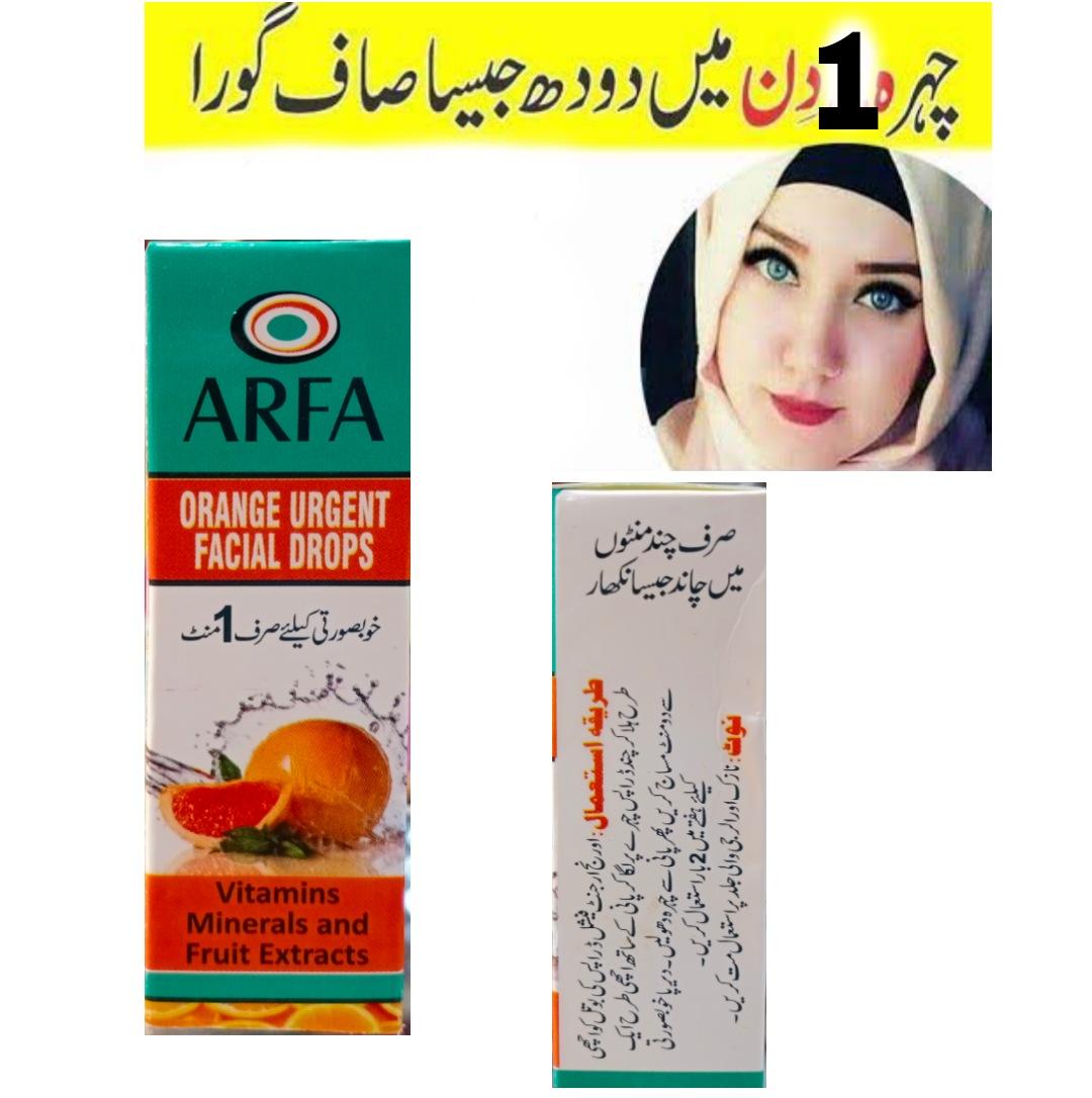 Arfa urgent facial drops
