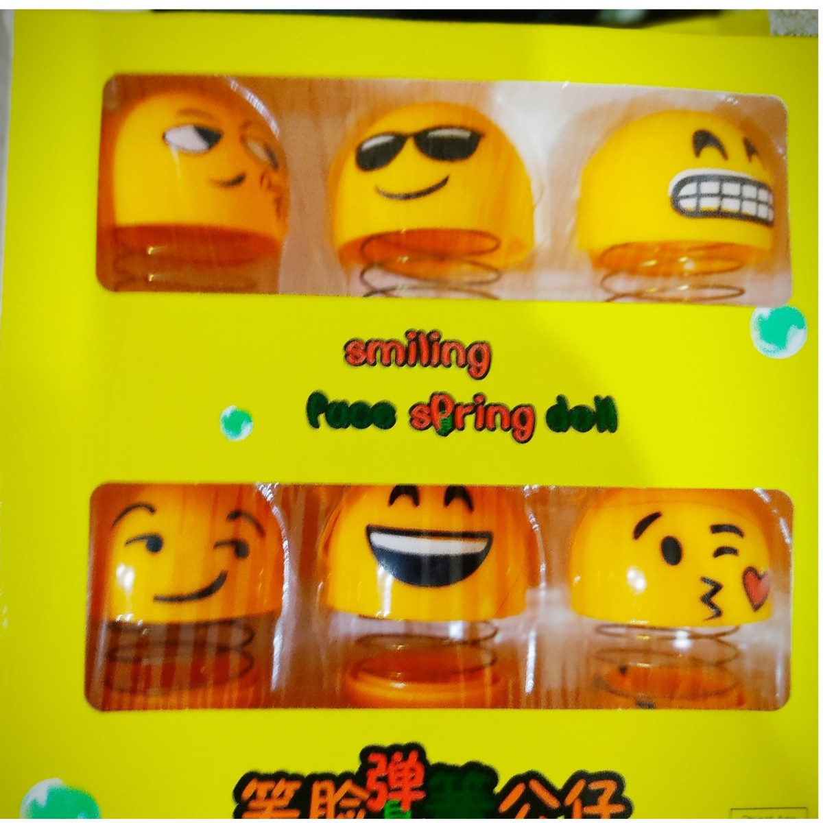 Pack of 6 Emoji  (HEIGHT 3 INCHES EACH) BIG SIZE Shaking Head Car Ornament Dolls Funny Smile Face Springs Dancing Toys Car Ornaments