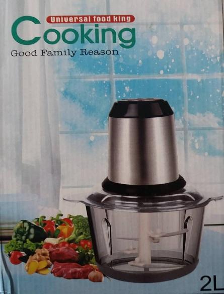 Meat Grinder Grinder Chopper Electric Automatic Mincing Machine High-quality Household Grinder Food Processor