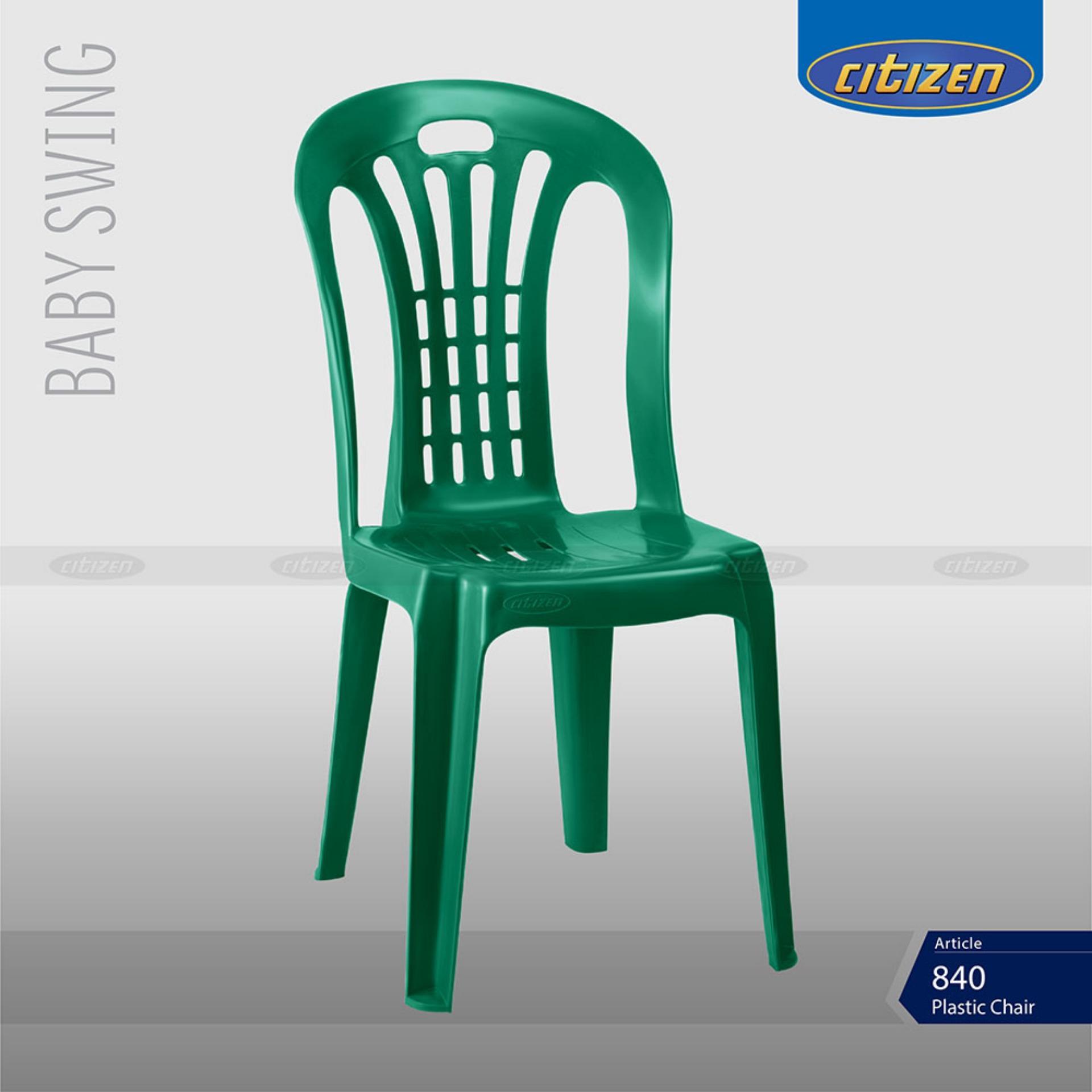 Citizen Plastic Furniture Pakistan Citizen Plastic Furniture