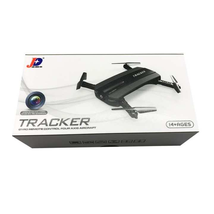 DRONE TRACKER CAMERA HD NO 523