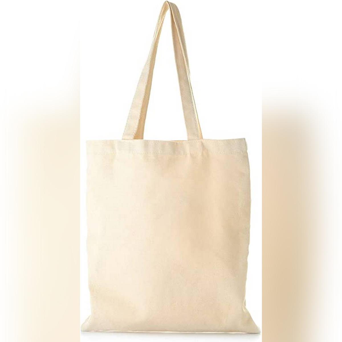 Tote bag - Small Beige
