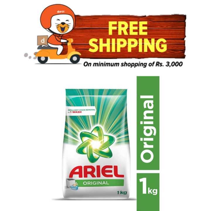 Ariel Original Detergent Washing Powder, 1 kg