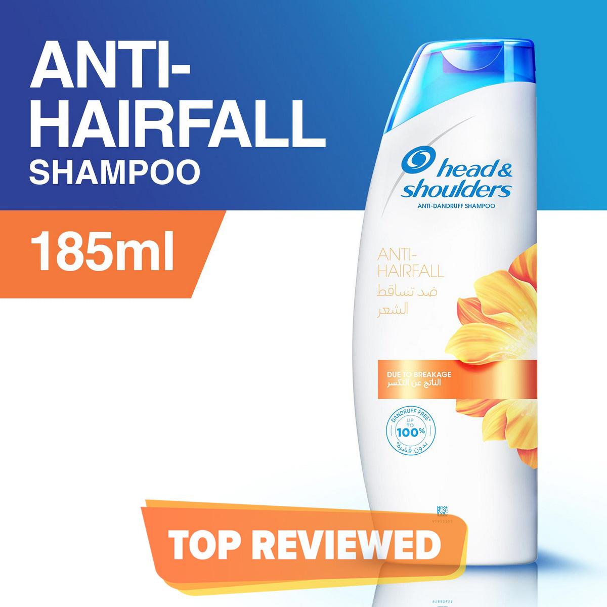 Head & Shoulders Anti Hair Fall Shampoo, 185 ml