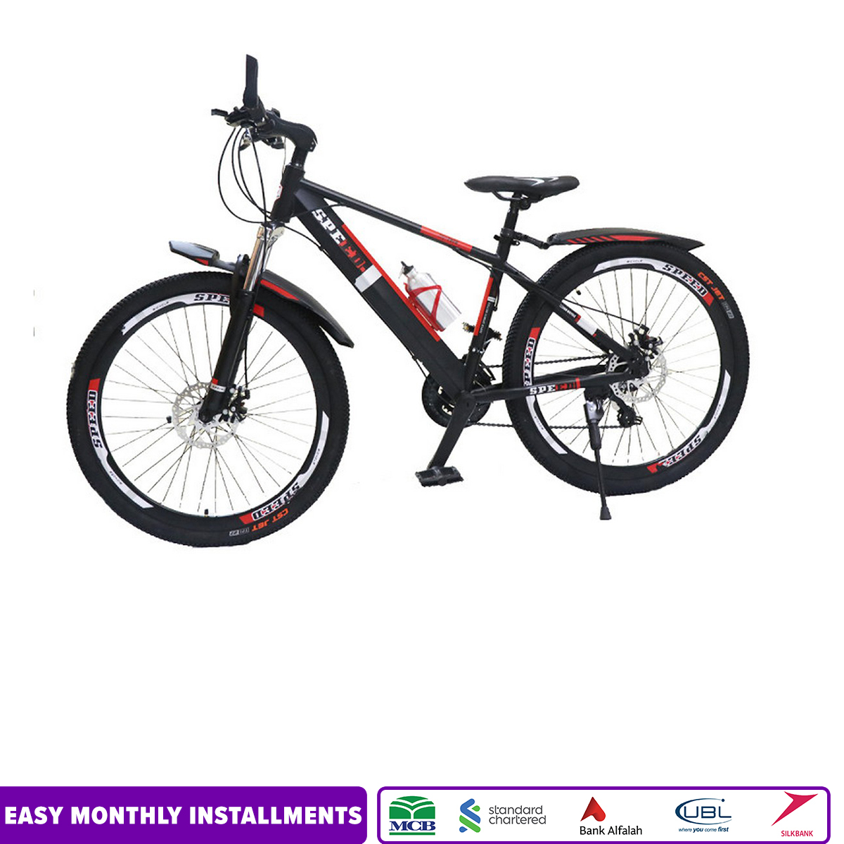 Speed Bicycle 26 inches Alloy RIM Disk Brake System Adjustable Seat Racer & Road Bike - Multicolor