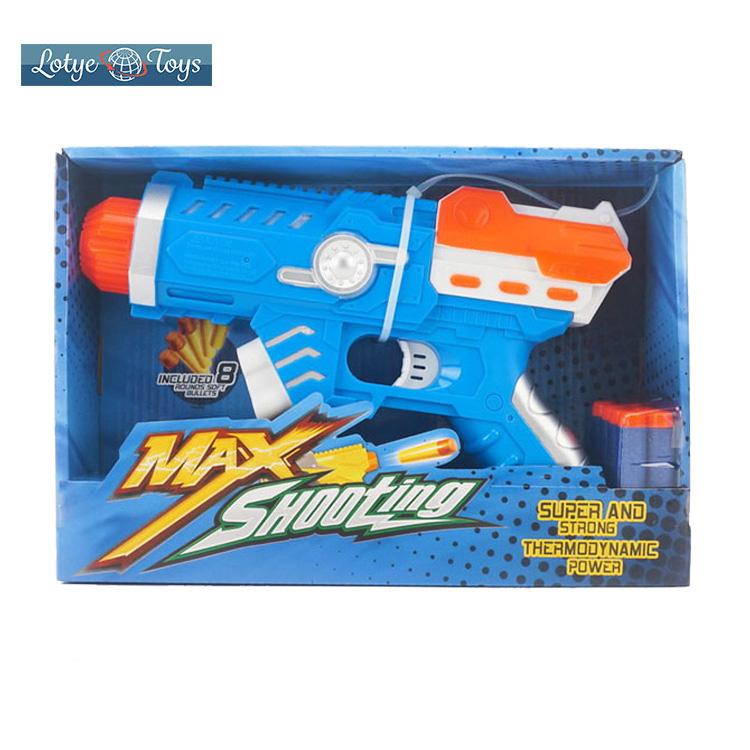 Gun_For kids, Soldier Toy, Kids Toy