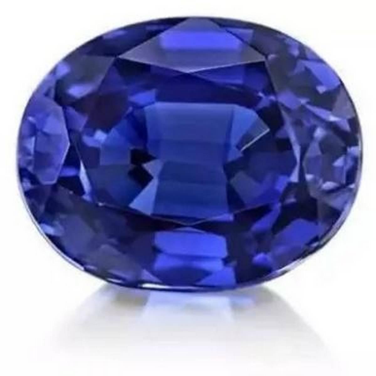 Zircon Ovel Shape Gemstone in Blue Color 2.5 grams (Original)