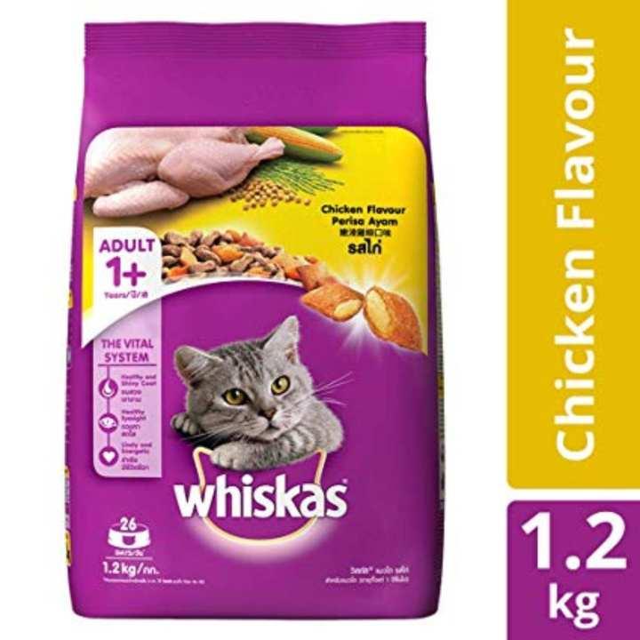 Whiskas Adult Dry Cat Food Chicken 1.2Kg