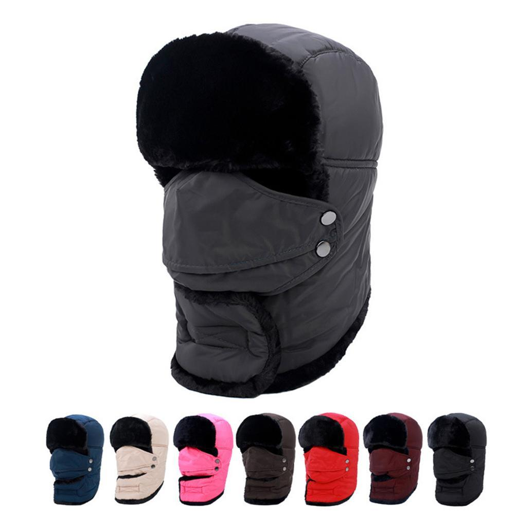 a5b016e68ce Huilopker Winter Unisex Outdoor Riding Windproof Thick Warm Cotton Hats  with Breathable Mask  Buy Online at Best Prices in Pakistan