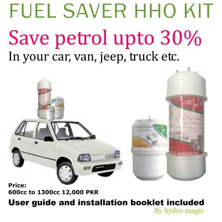 Fuel Saver HHO Kit For 600cc to 1300cc