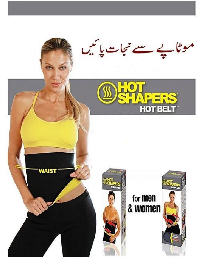 8425315309f Hot Belt Shapers Slimming   Fitness Trimmer Lose Weight