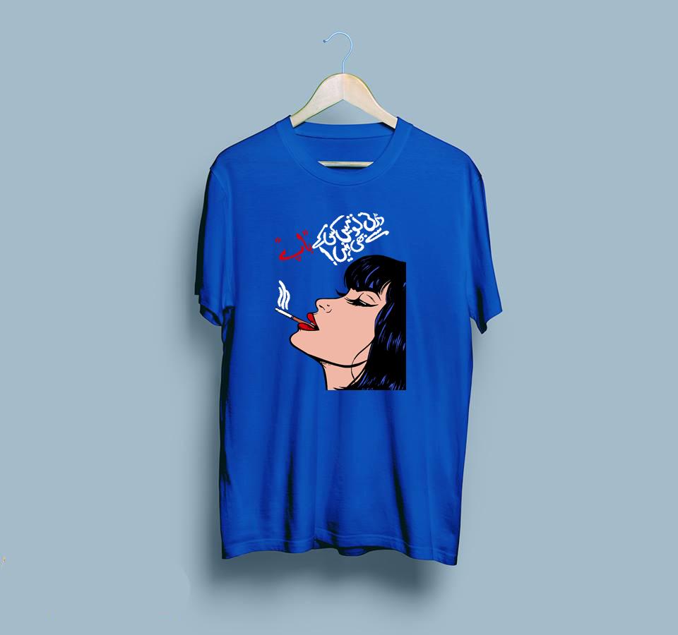 Darti To Mai Kisi K Baap Se Bhi Nhi Printed Cotton Halfsleeves Oneck Tshirt