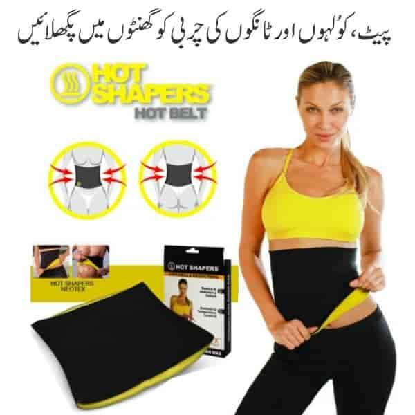 Hot Shapers Belt Belly Slimming Belt / Tummy Trimmer Belly Fat Burner for Men & Women