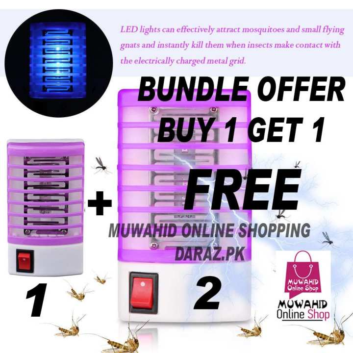 BUY 1 GET 1 FREE New Electronic Mosquito Killer LED Socket Electric Mosquito Fly Bug Insect Trap Killer Zapper Night Lamp Lights Lighting EU Plug for Family Use