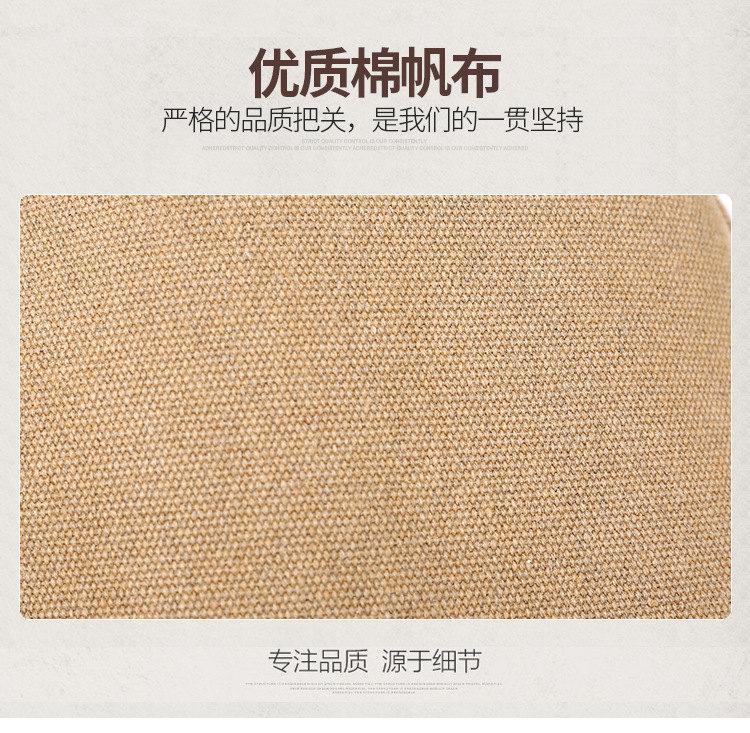 New Canvas Chest Spring Summer Multifunctional Crossbody Bag Korean ... 60853a3f69651