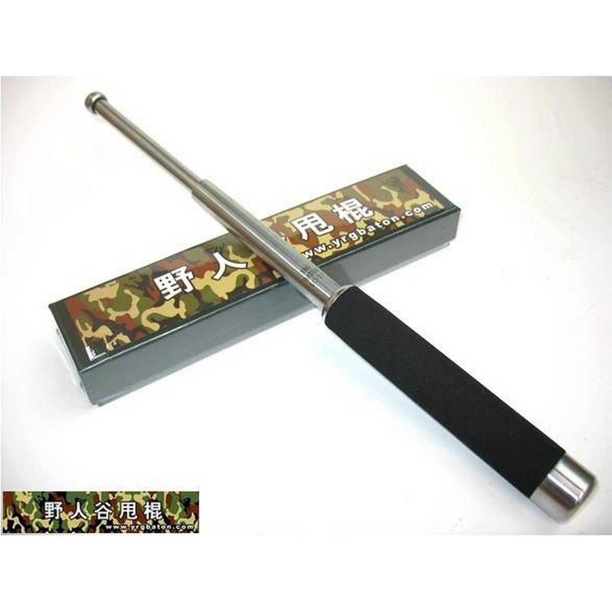 YRG Expandable Steel Stick - Silver