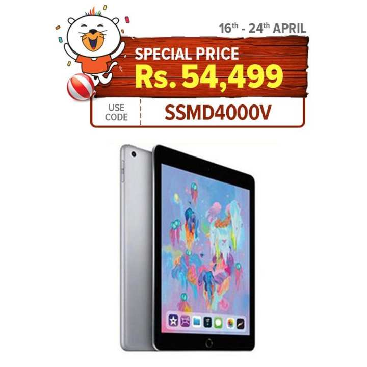 """Apple 9.7"""" iPad (2018) - 6th Gen - 128GB - With FaceTime - Wi-Fi Only - Space Grey"""