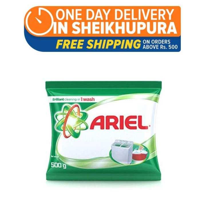 Ariel Original Detergent Washing Powder - 500gm (One day delivery in Sheikhupura)