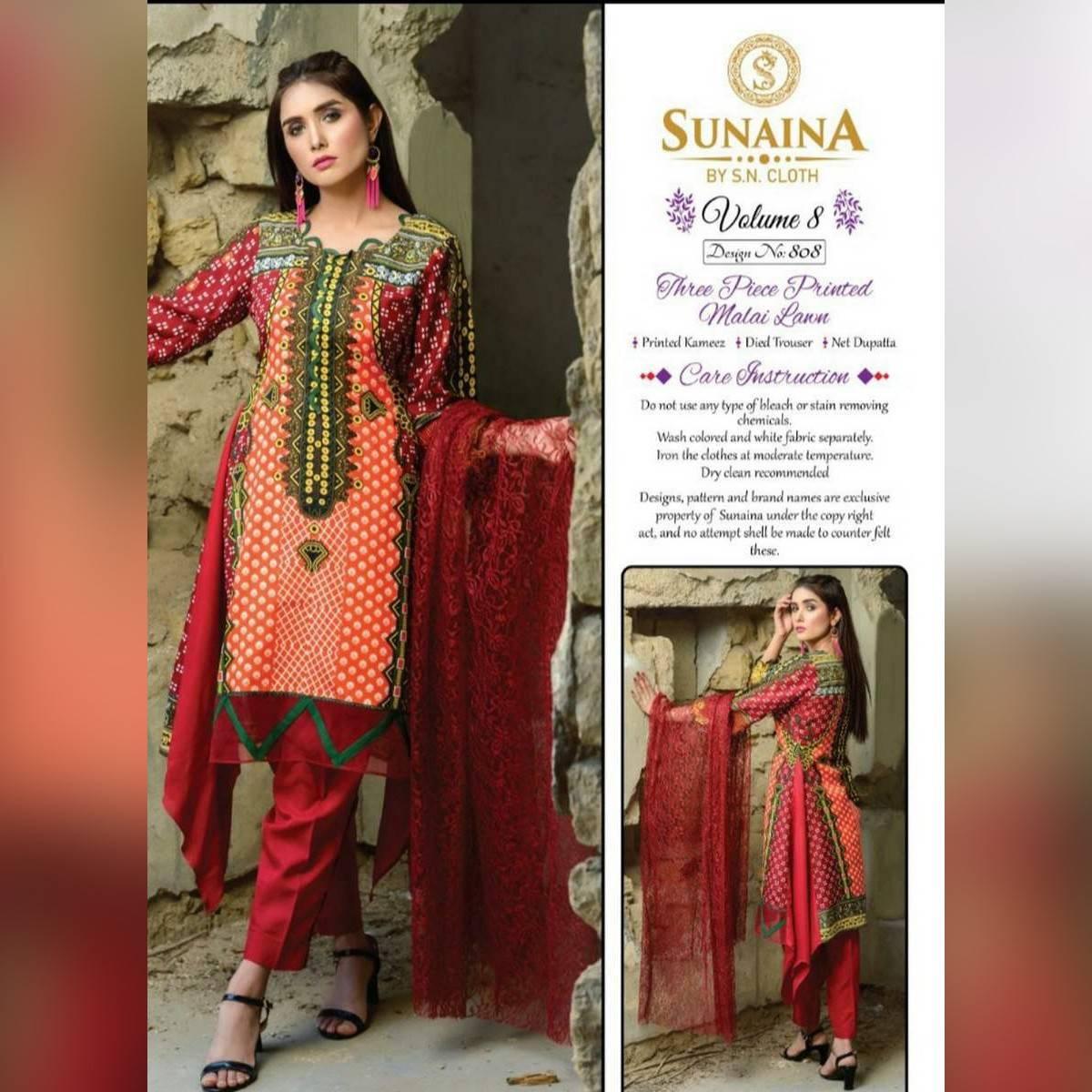 Stylish 3 Pcs Suit / Dress Printed Shirt - Net Dupatta &  Dyed Trouser -Unstitched