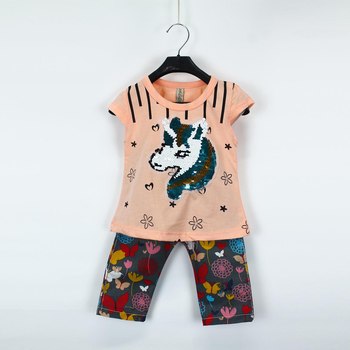 Cut Price Newborn Baby Suit 3 Mth - 9 Mth Sequins Unicorn