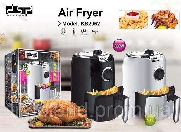 Dsp 2.5L Air fryer: Buy Online at Best Prices in Pakistan | Daraz.pk