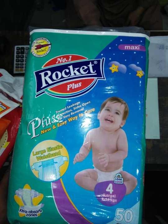 Rocket diaper( large size) 50 piece