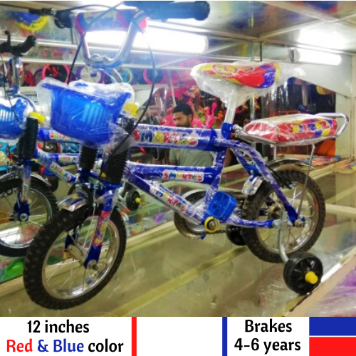12 inches Boys Cycle with Brakes   Kids cycle for 4-7 years boys and girls