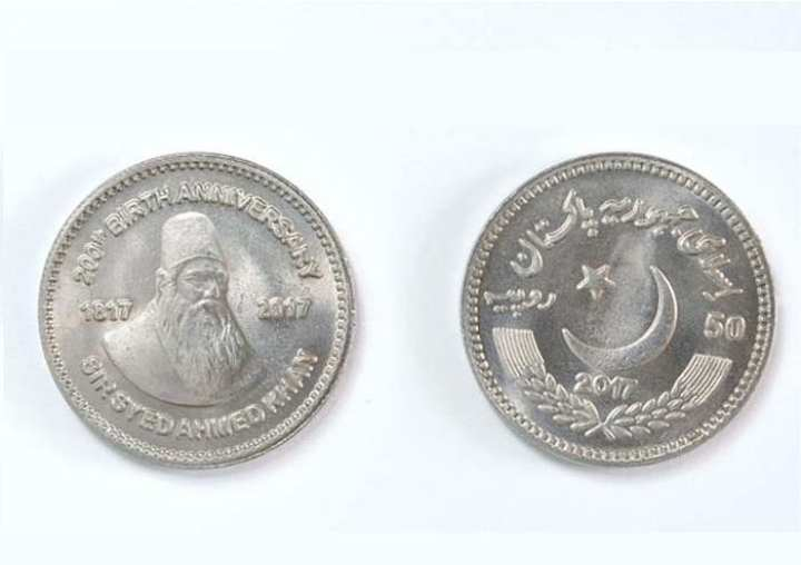 Memorial Coin - Sir Syed Ahmed Khan - UNC