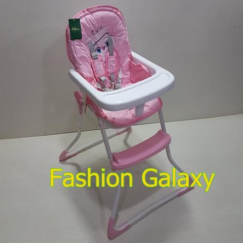 Adjustable & Fold-Able High Chair In Pink Color