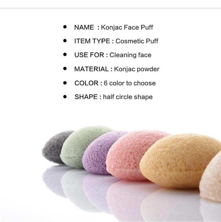 Pack of 6 Natural Konjac Konnyaku puff cosmetic sponge Facial Clean Wash Face Care Powder For Face Makeup