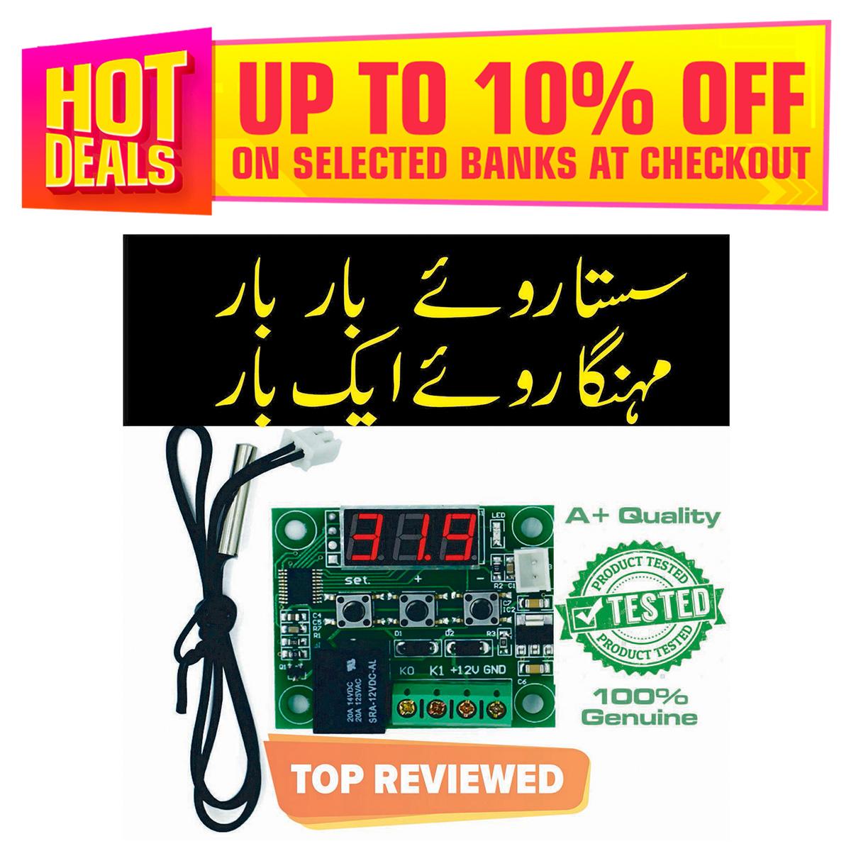 W1209 DC12V Digital Thermostat Temperature Controller Incubator Controller