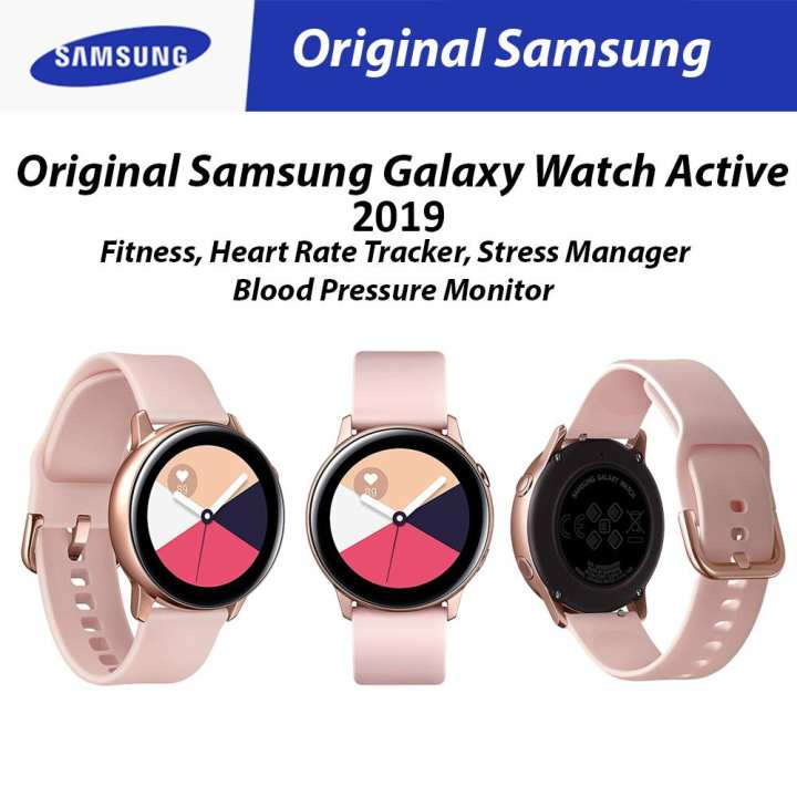 Original Samsung Galaxy Watch Active (2019) Golden Fitness, Heart Rate Tracker/ Stress Manager/ Blood Pressure Monitor