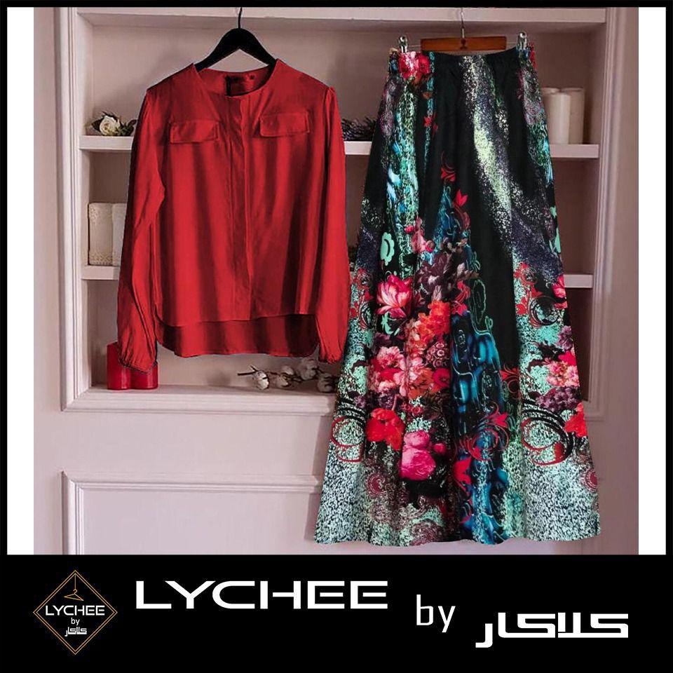New stylish skirt with shirt