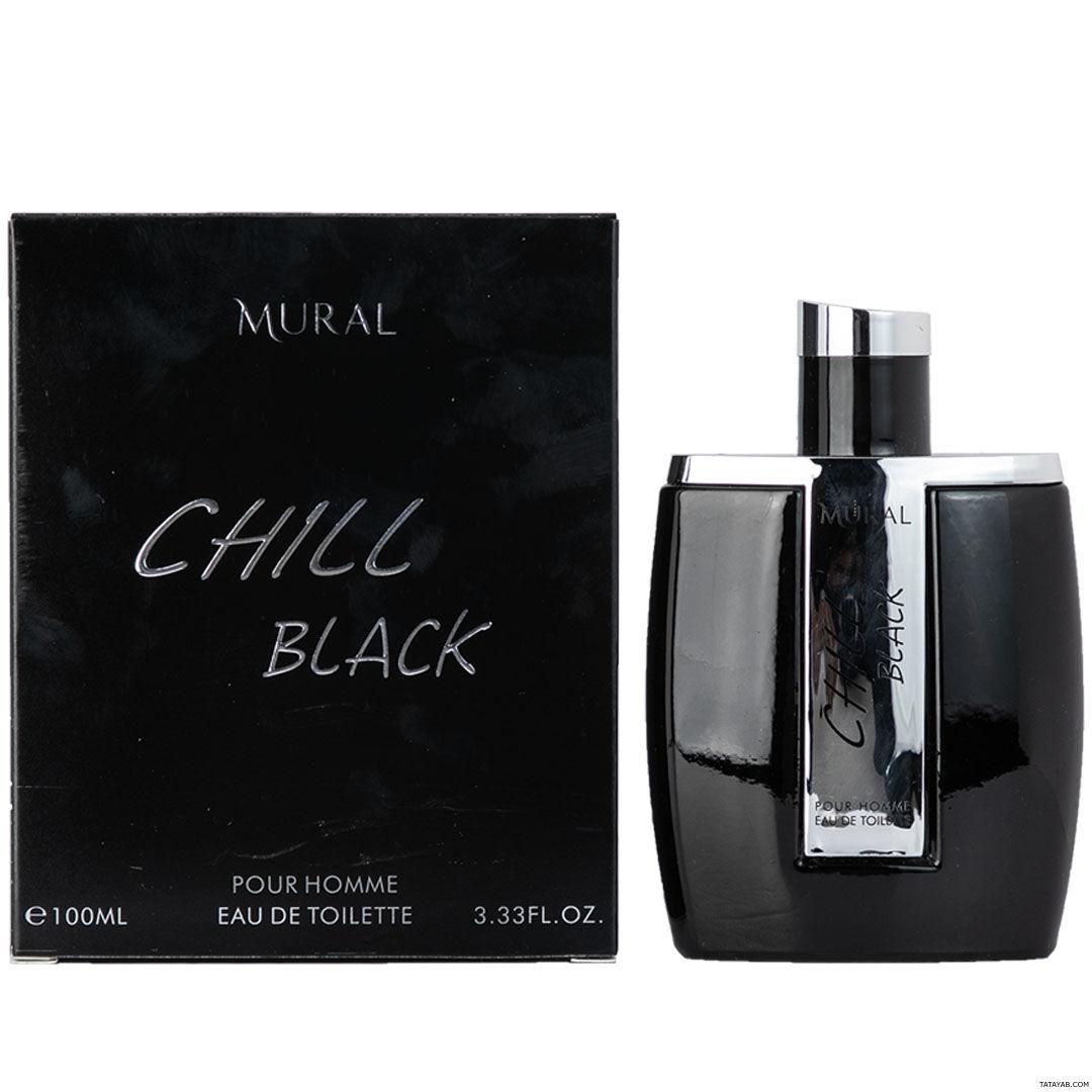 ea597e86bfd Buy mural Fragrances at Best Prices Online in Pakistan - daraz.pk