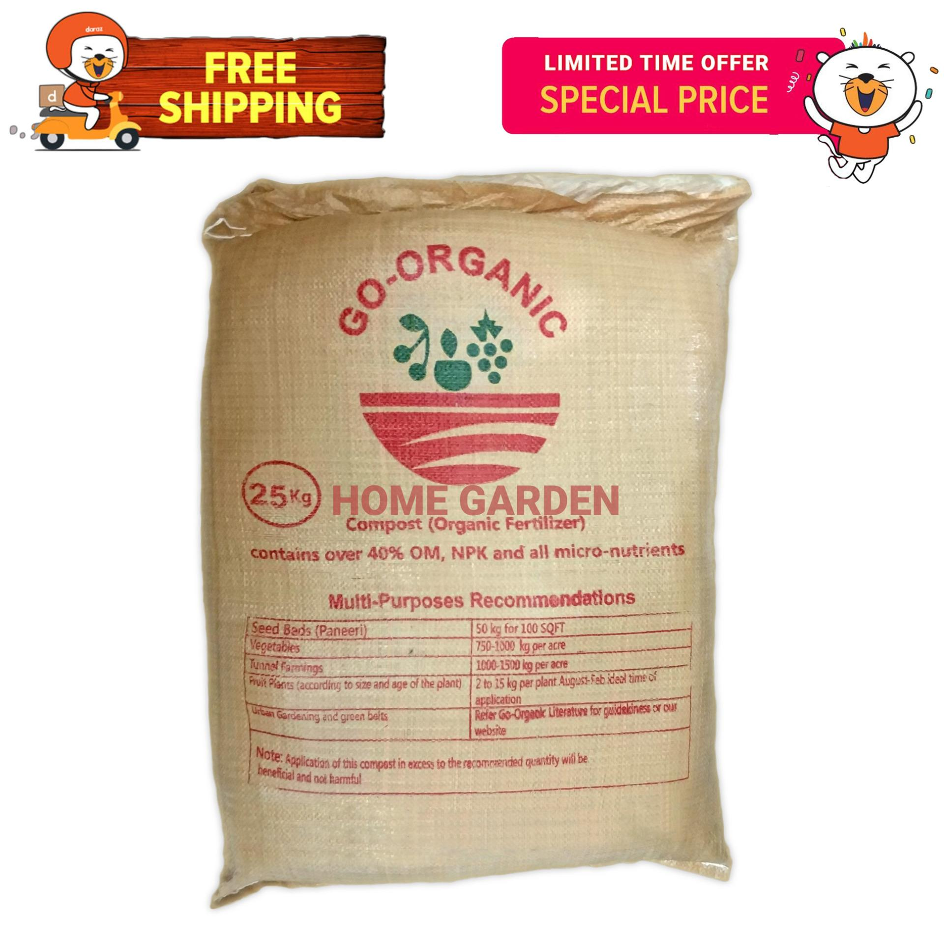 Go-Organic 25Kg Organic Compost and Multipurpose Fertilizer for Plants,  Lawn and Garden - FREE SHIPPING
