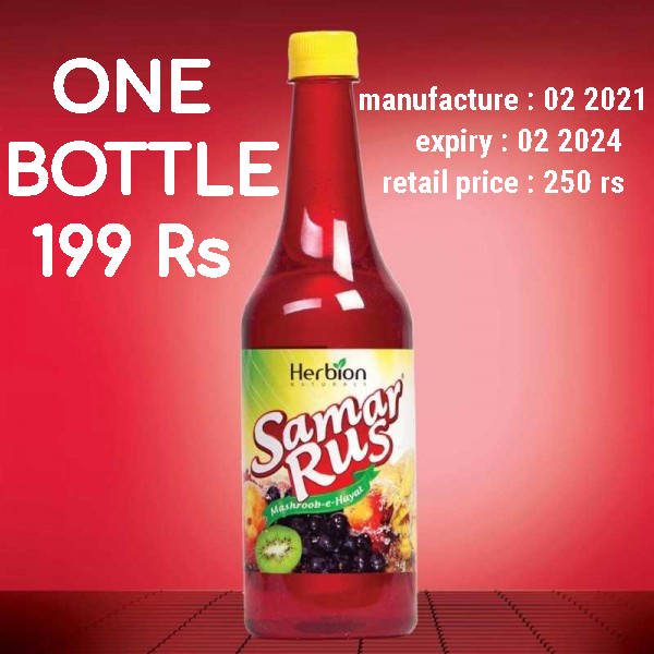 original samar rus 800ml refreshing drink juice natural sharbat best brand brands branded pack packed food foods product products for man woman women kid kids special discount fresh new sale sales item items best offer offers promotion home kitchen kichan