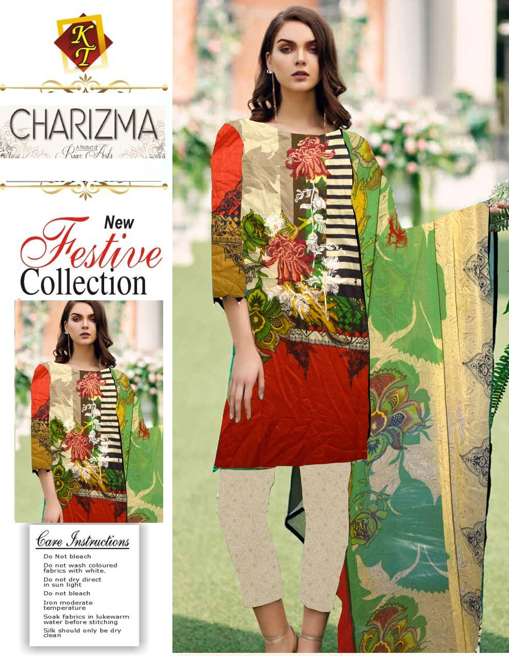 50c062c63e Lawn Collection Unstitched Lawn Collection 2019 / Embroidered Lawn Shirt  and Trouser /3piece suit /