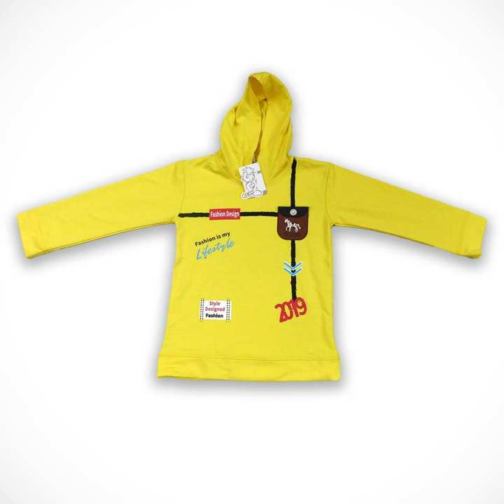 Yellow Hoodie for Kids Winter Premium Quality