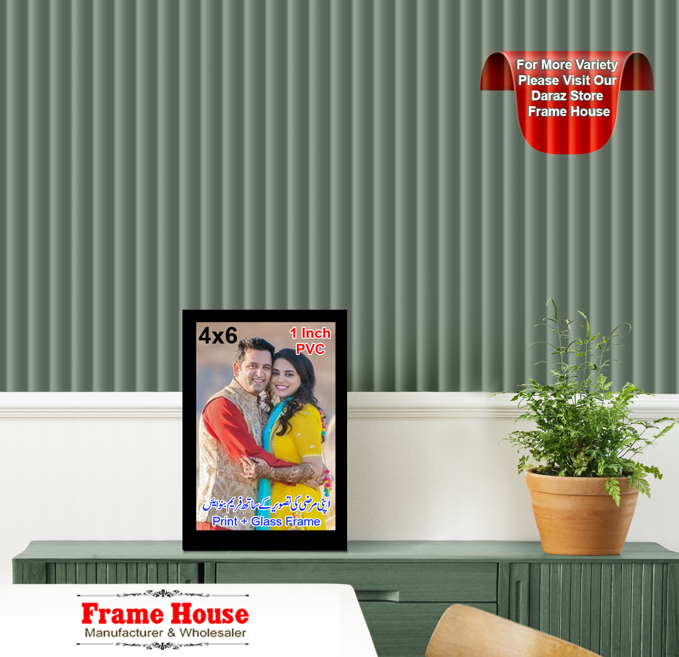 Customized Photo Frames, Wall Decoration Photo Frame, Photo with PVC Frames Wall Art Hanging Single Rectangular Vertical & Horizontal Frame Home Decoration Picture Gallery for Living Room Study Room: Frame House1-p