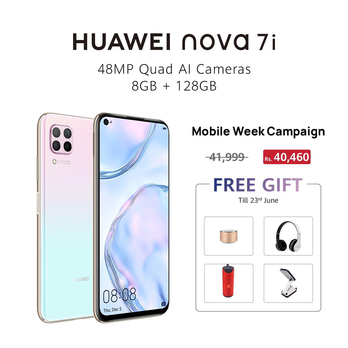 Huawei Nova 7i (4 Free Gifts) - 6.4 Full View Display - 8gb Ram - 128gb Rom - Fingerprint Sensor