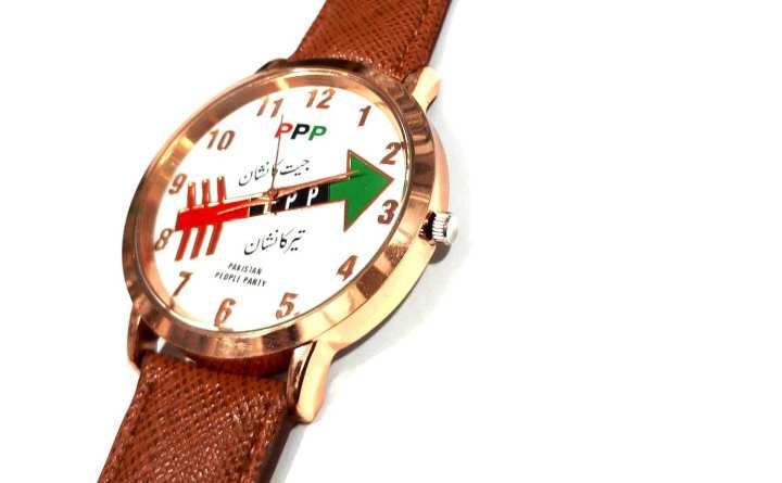 Pakistan People Party PPP Watch Golden Dark Brown For Men