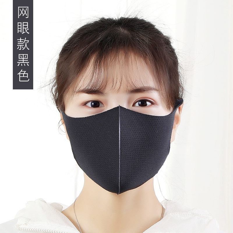 Fashion Unisex 3D Face Mask for Dust Anti-Dust, Reusable Washable Ice Silk Face Mask Mouth Protection for Outdoor Riding, Fishing, Cycling - Mesh Black