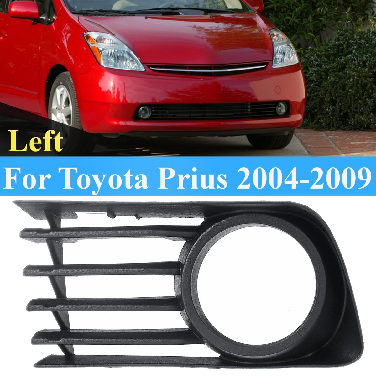 Front Right Fog Light Lamp Cover Grille For Toyota Prius 2004-2009 #53112-47030