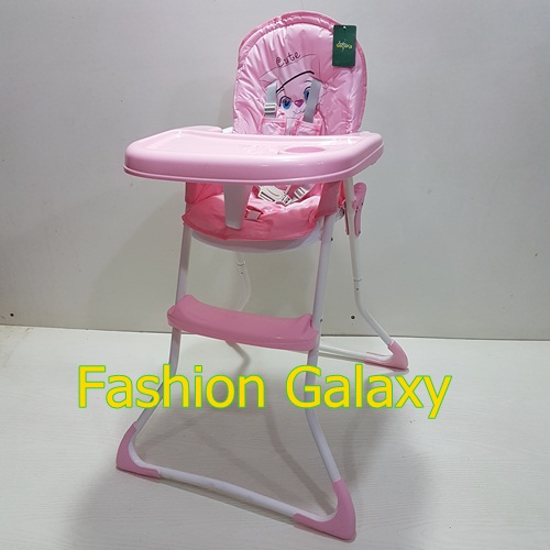 Branded Folding Dining High Chair For Kids In Attractive Design