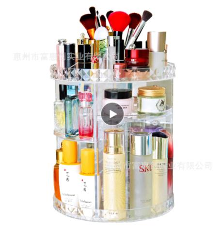 360 Rotating Makeup Organizer Acrylic Box Dresser Lipstick Skin Care Products Shelf Diamond Pattern Cosmetics Receiving Box