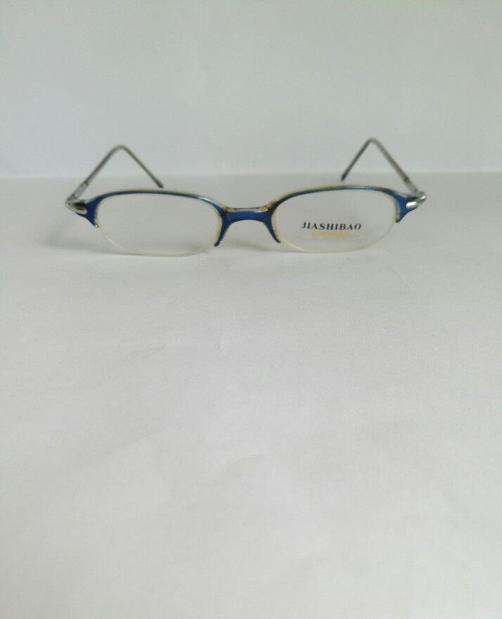 d4cc7ec7957 UNISEX READING GLASSES WITH POWER +3.75 ASPHERICAL WITH HARD MULTICOATED  LENSES