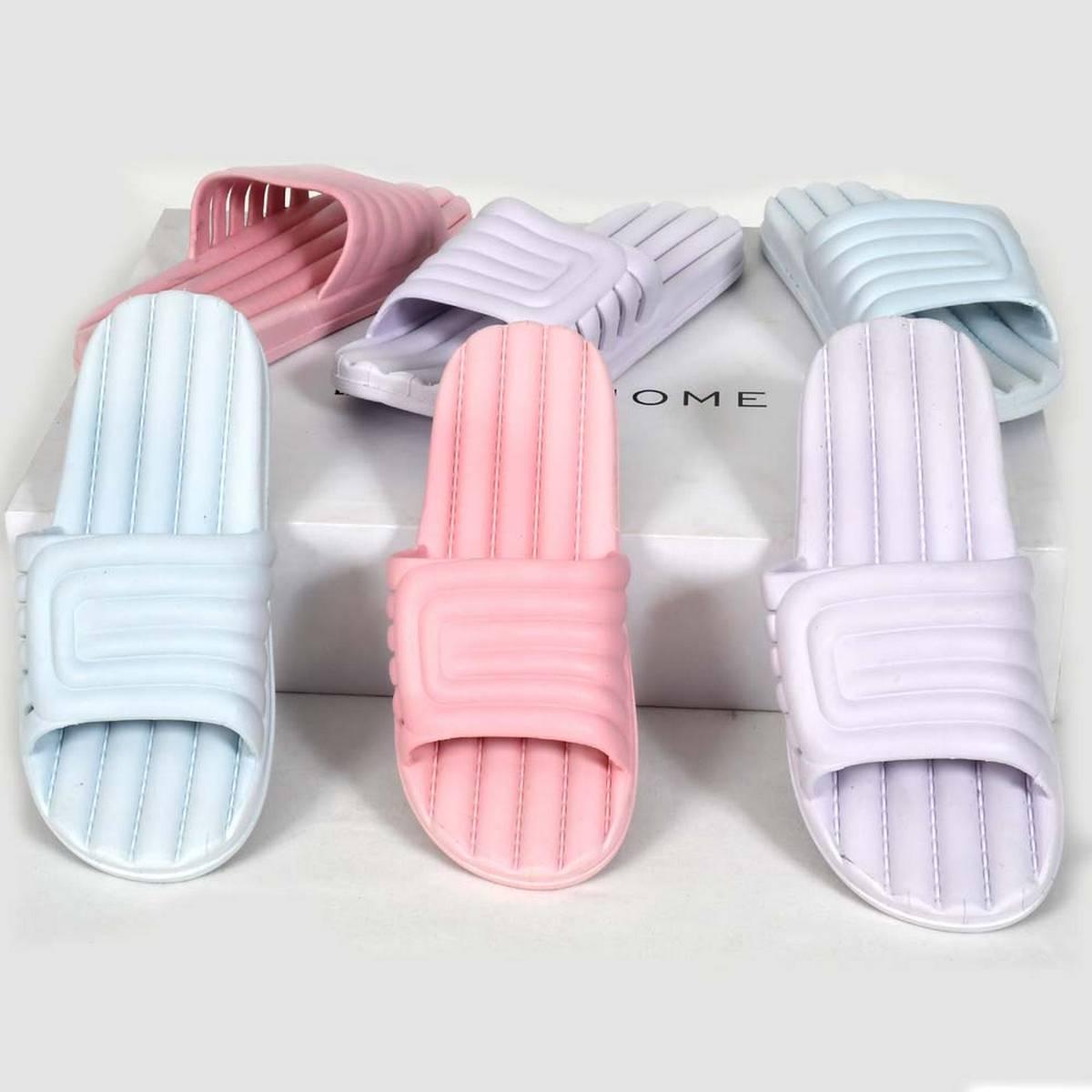 Carpet Slippers for Women- Indoor Bath Slippers for Girls- PVC Best Quality