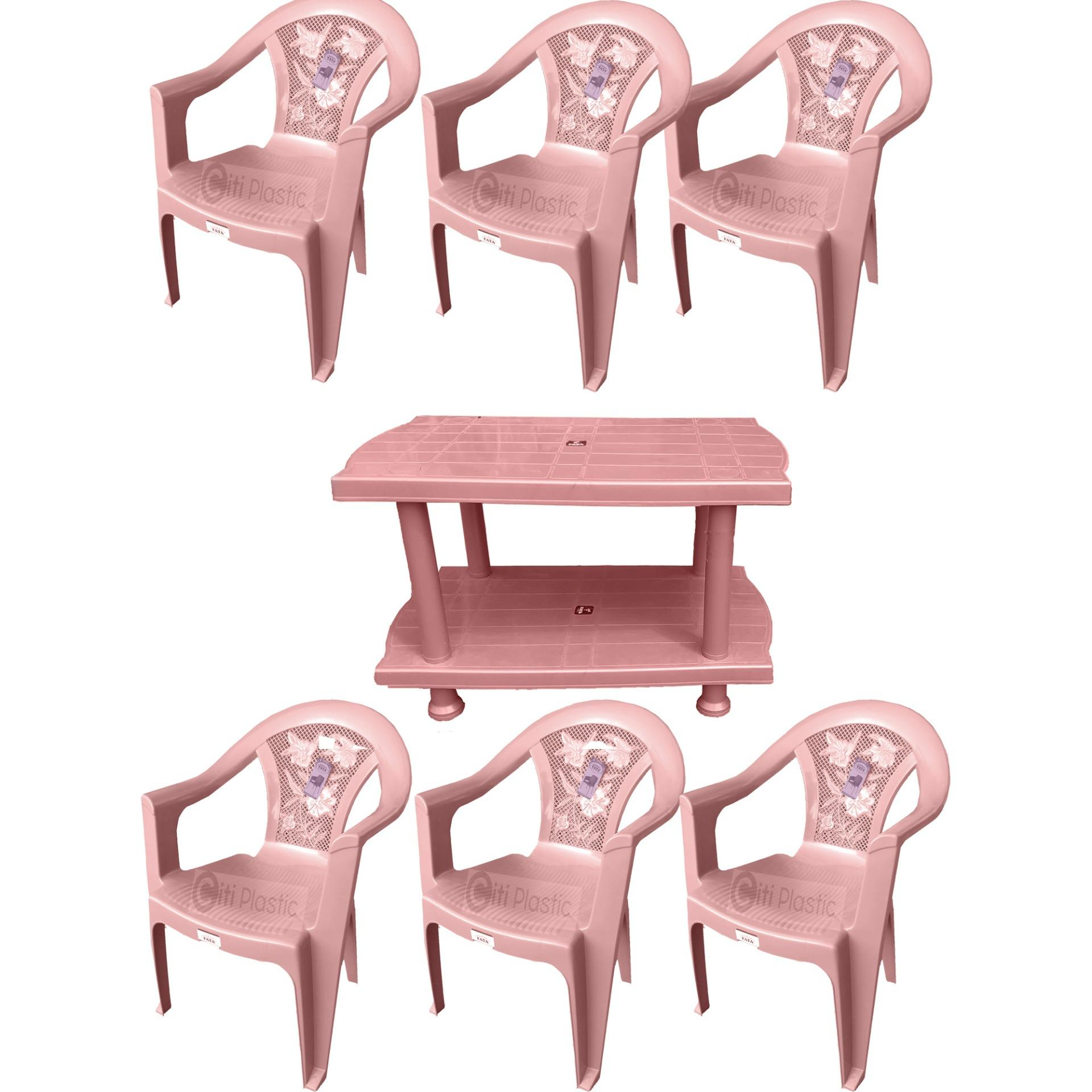 Set Of 6 Plastic Chairs And Plastic Table - Beige